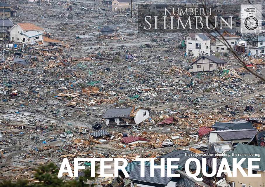 The Tohoku earthquake cover
